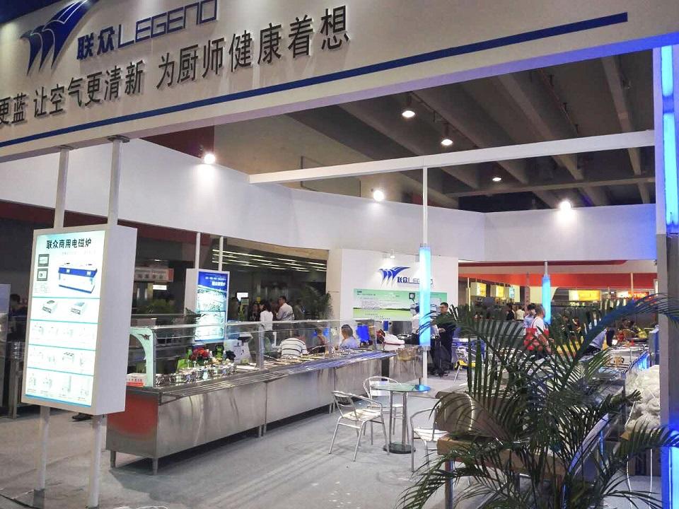 Kitchen equipment exhibition